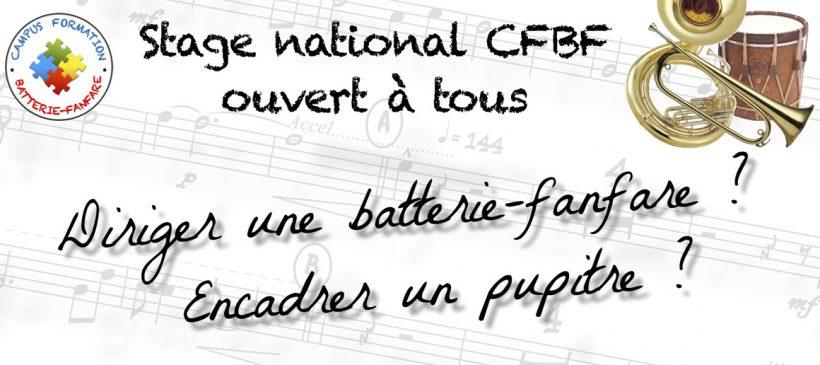 Stage national direction de Batterie-Fanfare du 21 au 26 août à Mâcon